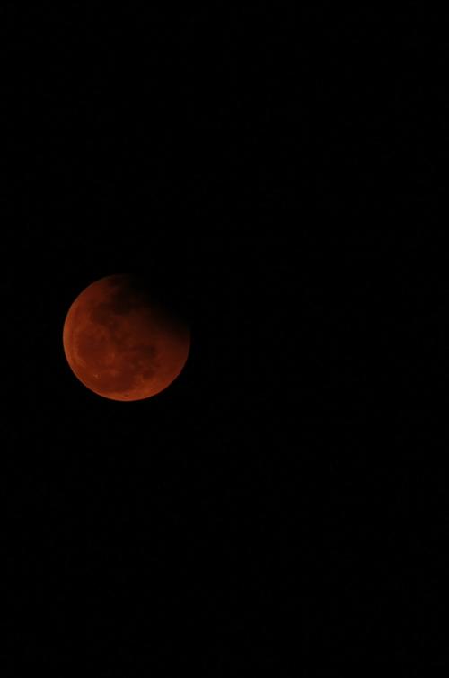 Chiêm ngưỡng hình ảnh 'trăng máu' 'có một không hai'-12