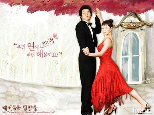 5 bo phim han kinh dien khong nen bo lo trong doi - 2