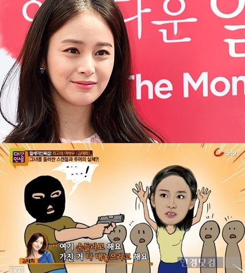 ha ji won xinh dep nhu nu than tren tham do - 6