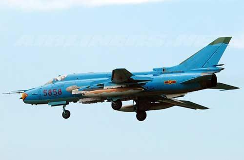 may bay su-22 roi o phu quy: se tim kiem suot dem - 2