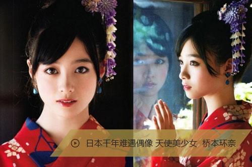 nhung 'nu than' chau a hut hon phai manh vi qua xinh - 3