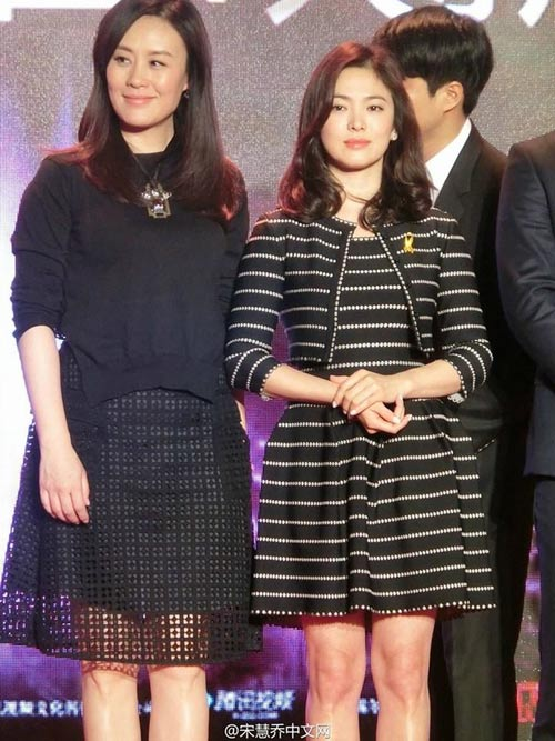 song hye kyo tuoi roi ben vo chong y nang tinh - 3