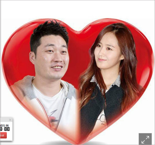 quan ly xac nhan yuri (snsd) hen ho oh seung hwan - 1