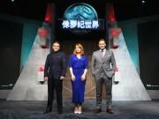"""Xem & Đọc - Dàn sao bom tấn """"Jurassic World"""" rạng rỡ tại Bắc Kinh"""