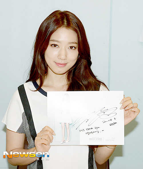 lo anh dam cuoi bi mat cua won bin - lee na young - 10