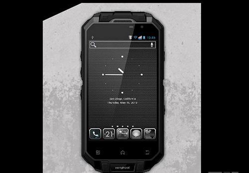 "10 smartphone ""noi dong coi da"" nhat the gioi nam 2015 - 8"