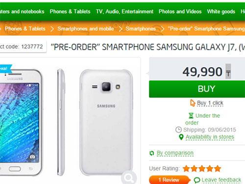 samsung sap tung smartphone man hinh lon, gia re galaxy j7 - 1