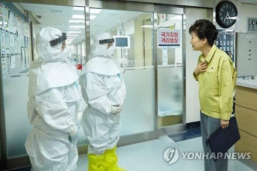 Hàn Quốc có thêm 14 ca nhiễm MERS, 5 người tử vong - 2