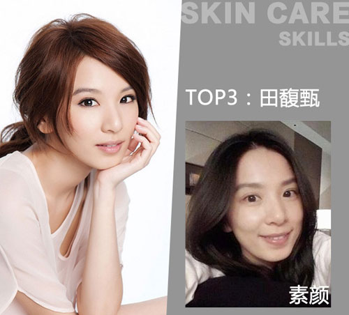 top 5 nguoi dep co ky nang cham soc da dang hoc hoi nhat - 6