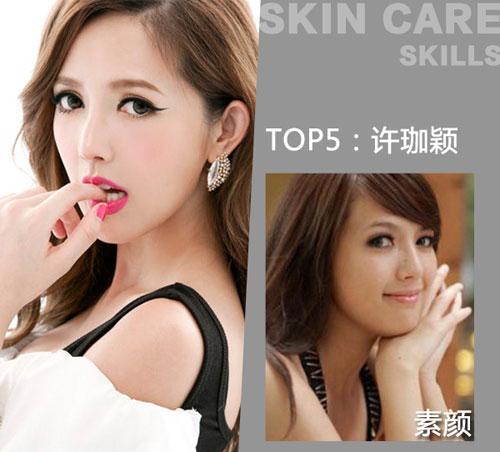 top 5 nguoi dep co ky nang cham soc da dang hoc hoi nhat - 10