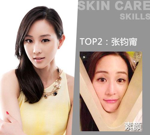 top 5 nguoi dep co ky nang cham soc da dang hoc hoi nhat - 3