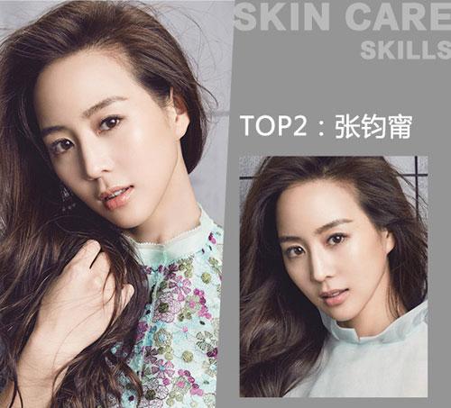 top 5 nguoi dep co ky nang cham soc da dang hoc hoi nhat - 4