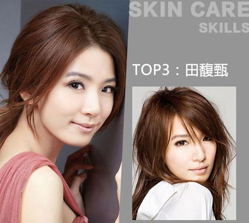 top 5 nguoi dep co ky nang cham soc da dang hoc hoi nhat - 5