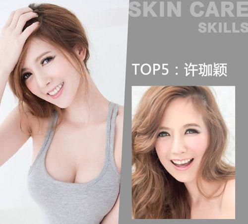 top 5 nguoi dep co ky nang cham soc da dang hoc hoi nhat - 9