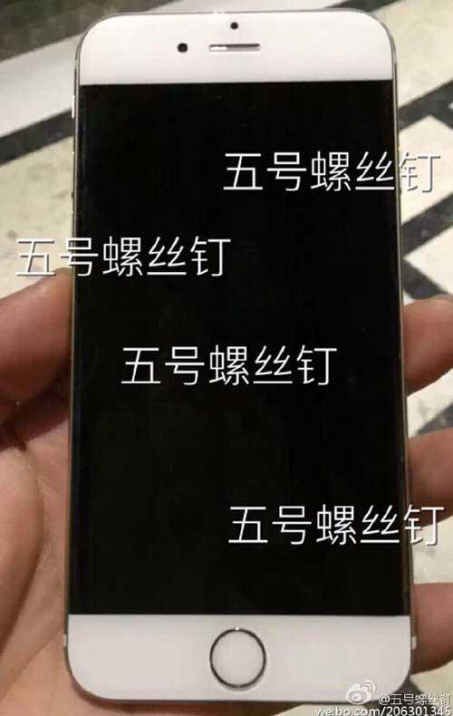iphone 7 man hinh canh cong tran mep xuat hien - 1