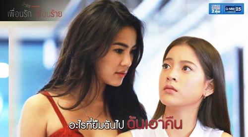 """du kieu tin don cuoi-ra-nuoc-mat cua """"tinh yeu khong co loi 2"""" - 1"""