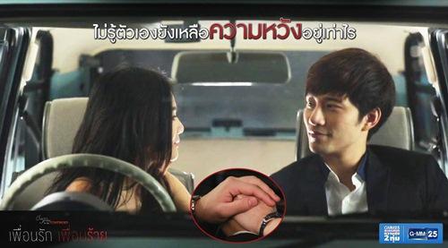 """du kieu tin don cuoi-ra-nuoc-mat cua """"tinh yeu khong co loi 2"""" - 4"""