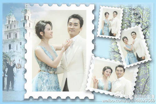 luu diec phi - song seung hun phu nhan chia tay - 1