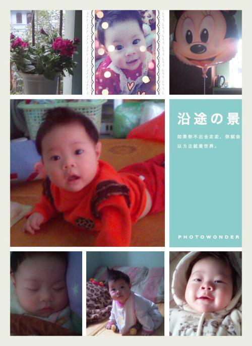 nguyen tam nhien - ad91727 - mat sang tinh nghich - 1