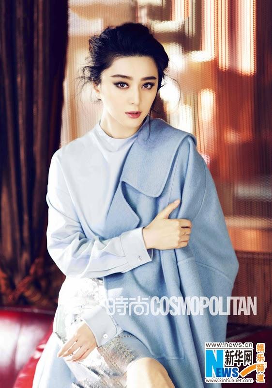 Top 10 người đẹp Châu Á thiếu Phạm Băng Băng, Kim Tae Hee-11