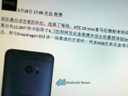 Eva Sành điệu - HTC 10 Mini có màn hình 4,7 inch, chipset Snapdragon 823