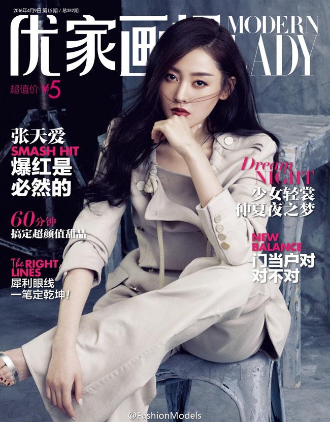 'Thái tử phi' của cư dân mạng - nữ diễn viên Trương Thiên Ái có một loạt hình đầy phong cách trên tạp chí Modern Lady.