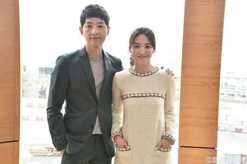 """song hye kyo: """"toi cung phai long yoo shi jin"""" - 1"""
