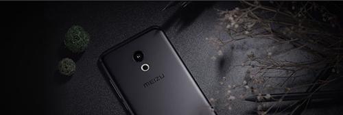 meizu pro 6: smartphone 10 nhan voi duong nhua angten dep hon iphone - 11