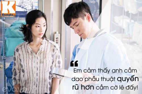 """khong phai song - song, day moi la doi cuoi som nhat """"hau due mat troi"""" - 1"""