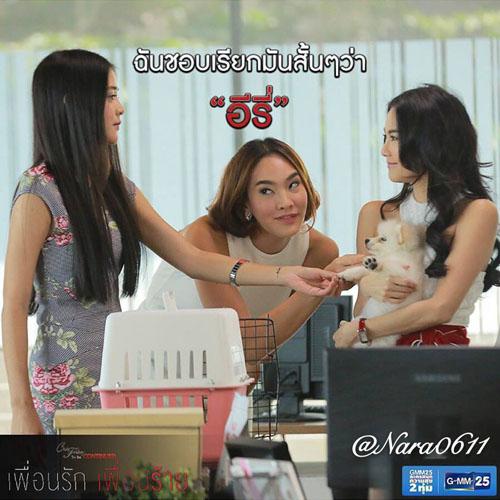"""katun """"tinh yeu khong co loi"""": nguoi yeu khong co, den cho cung chang con! - 7"""