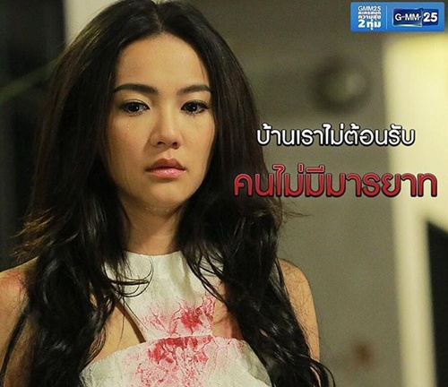 """fan """"tinh yeu khong co loi"""" ha he khi lee bi katun choi lai mot vo - 1"""