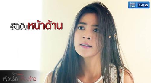 """fan """"tinh yeu khong co loi"""" ha he khi lee bi katun choi lai mot vo - 2"""