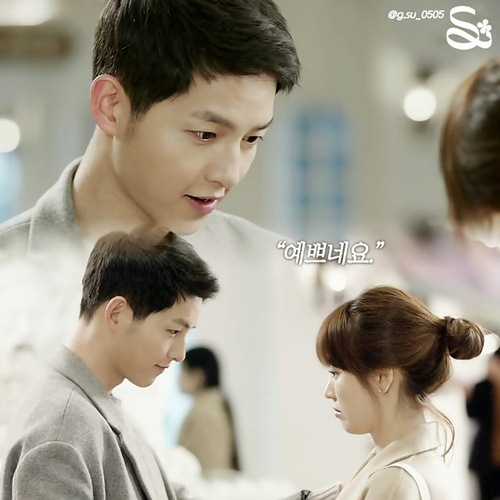 """song hye kyo: """"neu hen ho voi dan ong nhu yoo shi jin thi so lam"""" - 2"""