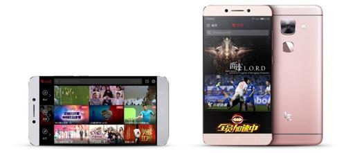 Ra mắt Le Max 2 dùng RAM 6GB, giá dưới 9 triệu đồng-4