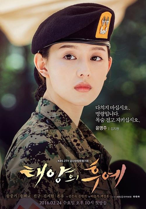 Hậu duệ của mặt trời: Kim Ji Won có thực sự diễn xuất thần?-3