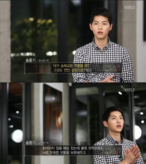"""song hye kyo: """"xin loi vi da gia do de thuong"""" - 5"""