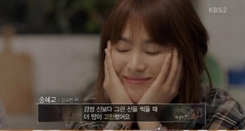 """song hye kyo: """"xin loi vi da gia do de thuong"""" - 2"""