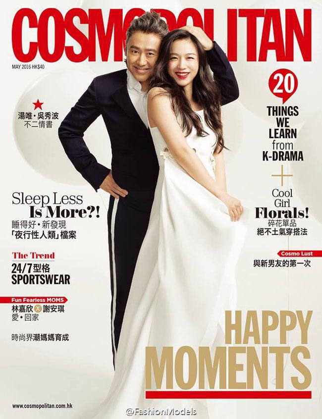 Để tuyên truyền cho bộ phim Finding Mr.Right phần 2, Thang Duy không ngại vác bụng bầu lên báo.