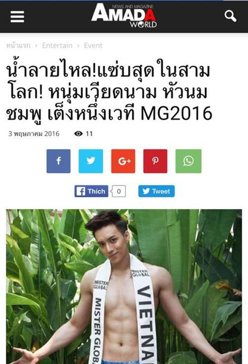 bao thai lan khen ngoi  phuc cuong tai mister global 2016 - 2