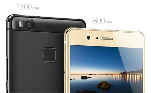 huawei ra mat smartphone g9 lite gia 5,7 trieu dong - 5