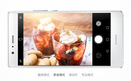 huawei ra mat smartphone g9 lite gia 5,7 trieu dong - 4