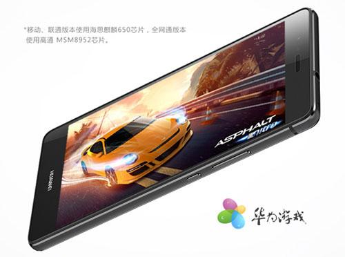 huawei ra mat smartphone g9 lite gia 5,7 trieu dong - 8