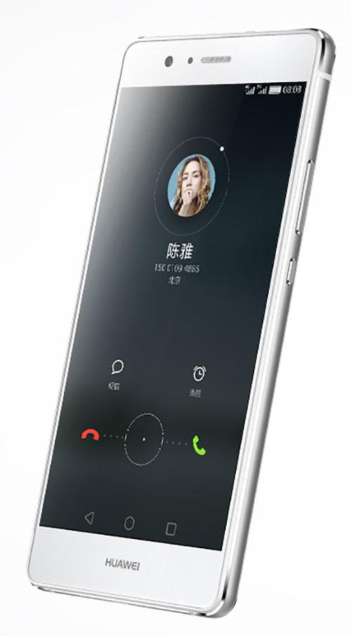 huawei ra mat smartphone g9 lite gia 5,7 trieu dong - 7