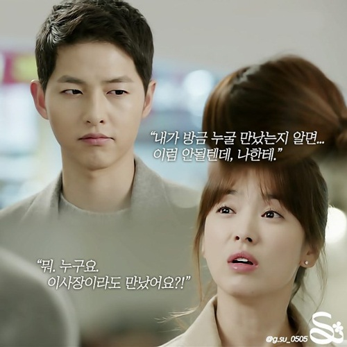 song joong ki, song hye kyo thuc hien clip chao khan gia viet nam - 4