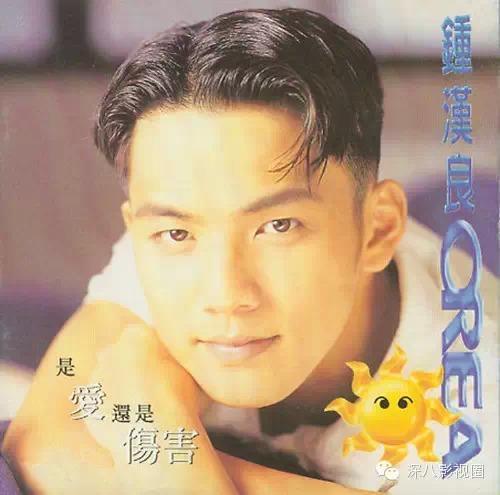 """40 tuoi, """"soai ca"""" chung han luong van me... doraemon - 2"""