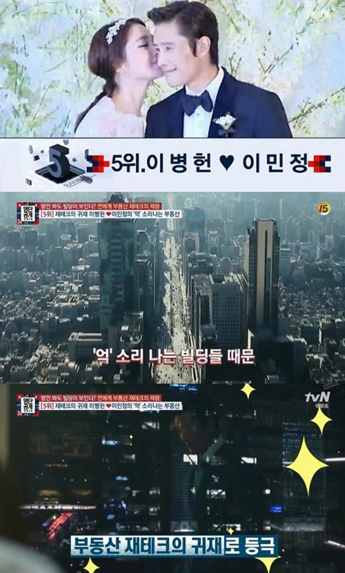 """kwon sang woo vuot mat song - song lam """"dai gia bat dong san"""" - 8"""