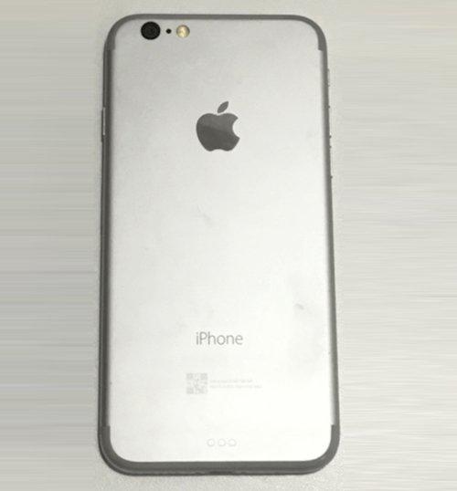 Hình ảnh mới tinh của iPhone 7 rò rỉ-1
