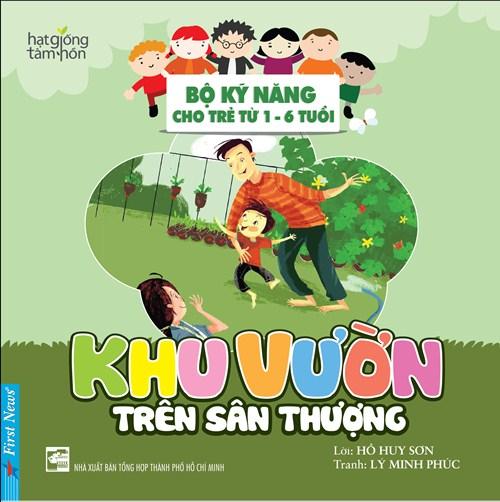 """trang bi ky nang song cho con bang """"bo ky nang cho tre tu 1 - 6 tuoi"""" - 3"""