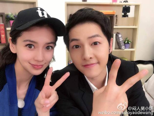 showbiz 24/7: angelababy chon ong xa thay vi song joong ki - 1
