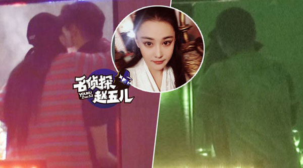 showbiz 24/7: angelababy chon ong xa thay vi song joong ki - 3